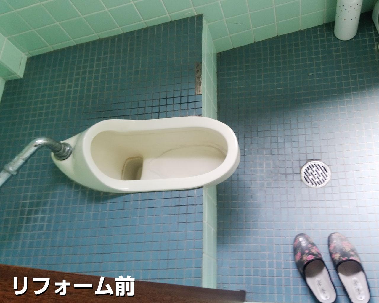 福井県福井市 T様邸